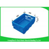 Buy cheap Light Weight Plastic Folding Storage Boxes , Collapsible Plastic Storage Crates from wholesalers