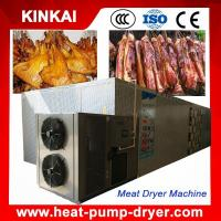 Hot air circulating meat drying oven, meat drying machine , meat dryer machine Manufactures