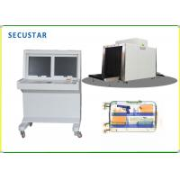 Buy cheap Big Tunnel Cargo X Ray Machine 40AWG Resolution For Logistic Warehouse from wholesalers