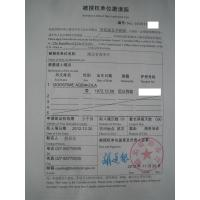 business invitation letter service for visa to China Manufactures
