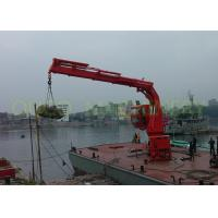 Buy cheap Ouco Marine Offshore Telescopic Flexible Adjustable Boom Crane from wholesalers