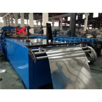 Buy cheap High Speed Cut To Length Machine 3KW Servo Motor 0.15-0.5MM Thickness from wholesalers