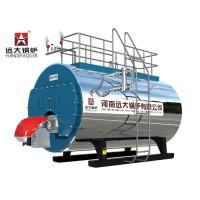 Buy cheap High Efficiency Industrial Fire Tube 4 Ton Gas Steam boiler Manufacturer from wholesalers