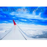 Buy cheap Safely Global Door To Door Air Freight Services China To Puerto Rico from wholesalers