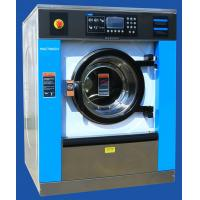 Buy cheap 15KGS ECONOMY High Speed WASHER Extractor/Commercial Washer/Laundry Washer/Hotel Washer/Commercial Washing Machine from wholesalers