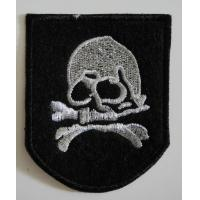 Buy cheap Black sew on skull patches from wholesalers