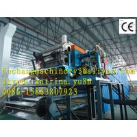 Buy cheap Rotary Type Paper Egg Tray Production Line Machine(FC-ZMG4-32) from wholesalers