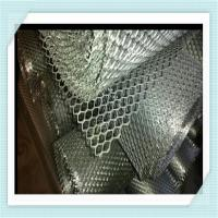 Buy cheap aluminum diamond mesh/ aluminum expanded metal sheet/flattened expanded metal sizes/expanded metal ceiling from wholesalers