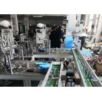 Buy cheap Fully automatic 3 ply nonwoven fabric disposable medical facemask masks making machine from wholesalers