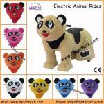 Buy cheap Walking Animal Rides in Game Center Kids Motorized Animal Battery Animal Kiddie Rides from wholesalers