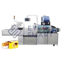 Buy cheap Horizontal boxing machine from wholesalers