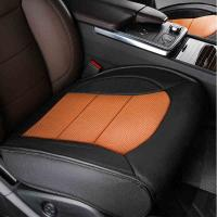 Buy cheap Large Seat Cushions Cool Car Interior Accessories With Anti Slip Bottom from wholesalers
