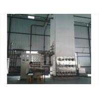 Buy cheap Industrial Oxygen Gas Plant , Low Pressure Cryogenic Air Separation Unit 440V product