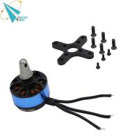 Buy cheap 2804 2300KV Multicopter outrunner bldc motor from wholesalers