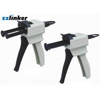 Buy cheap CE Approved Dental Lab Equipment Impression Dispenser Gun 50ml Capacity from wholesalers