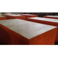 Buy cheap China ACEALL High Cost-effective Non-film Faced Plywood Formwork Panels for Concrete Construction from wholesalers