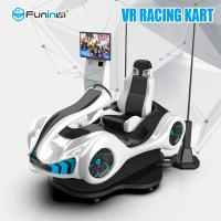 Buy cheap Thrilling 0.7KW 9D VR Simulator For Shopping Mall Size 2100*2000*2100mm from wholesalers
