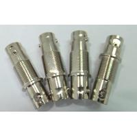 Buy cheap BNC 50/75 OHM Female to BNC Female/BNC Coupler from wholesalers