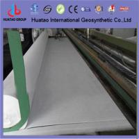 Buy cheap 120g black short fiber nonwoven geotextile fabric from wholesalers