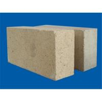 Buy cheap Refractory fire clay brick from wholesalers