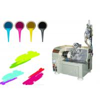 Buy cheap Powerful Lab Bead Mill Machine / Bead Roller For Paint Ink Pigment from wholesalers