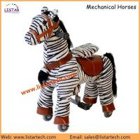 Buy cheap Wholesale Walking Mechanical Horses Pony, the Unique Walking Ride on Toy Horse from wholesalers