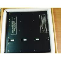 Buy cheap TRICONEX 3507E digital output module from wholesalers