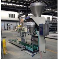 Buy cheap No bucket screw packing machine - single scale Powder material packaging machine Flour Packing Machine 304 from wholesalers