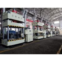 Buy cheap CE SMC Hydraulic Press Machine Composite Molding Sheet Molding Compound Machine from wholesalers