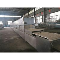 Wholesale Shandong Weifang Microwave Water Retention Agent Drying Equipment from china suppliers