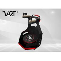 Buy cheap Walk Freely Virtual Reality Equipment Self Service Operation Smart Double Handles from wholesalers