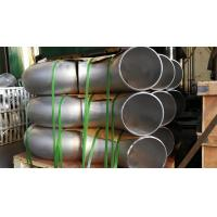 Buy cheap Precise Dimension Stainless Steel Weld Fittings DN200 Schedule 10s Anti - Corrosion from wholesalers