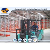 Wholesale Cost Effective Pallet Warehouse Racking With Durable Steel / Epoxy Powder Coated from china suppliers