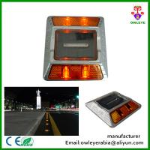 Buy cheap Clear Visible Bi-directional Light Aluminium Cat Eye Solar Road Stud from wholesalers