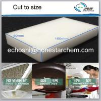 Buy cheap oil tea coffee stains cleaning melamine foam sponge from wholesalers