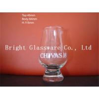 Buy cheap wholesale high quality shot glasses from wholesalers