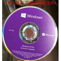 Buy cheap 1 GHz Windows 10 Pro OEM DVD , Activation Online Windows 10 Professional OEM from wholesalers