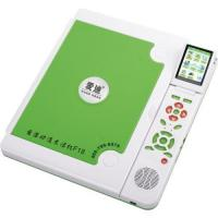 Buy cheap E-talking machine  Aidi F18 from wholesalers