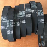 Buy cheap HTD14M HTD8M Automative parts rubber timing belts from wholesalers