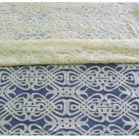 Buy cheap Voile Yellow Cotton Nylon Lace Fabric Eco-friendly Dyeing For Curtain Decoration CY-DK0035 from wholesalers