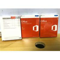 Buy cheap Computer System MS Office 2016 Home And Business For 1 Mac Lifetime Download Box from wholesalers