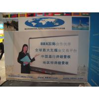 Buy cheap High speed Promotional Banner Printing , Custom digital football flag printing from wholesalers