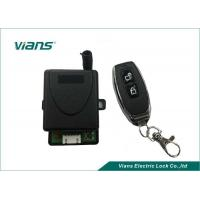 Buy cheap Remote Control Door Exit Button , push button exit switch for access control system from wholesalers