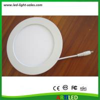 Buy cheap High power 12W SMD LED panel light for home and commercial application from wholesalers