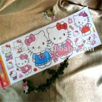 Buy cheap Sell magic sticker decorative sticker flower sticker from wholesalers