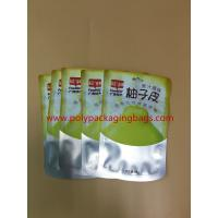 Buy cheap Recyclable BOPP Aluminium Foil Bag For Dried Fruit , Peanuts , Tea from wholesalers