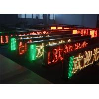 Buy cheap GIF Animation Picture Display Programmable LED Signs Indoor RS232 1 / 4 Constant Current from wholesalers