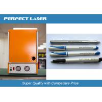 220V Portable Laser Etching Equipment With Laser Marking Systems , 6~8mm Facular Diameter Manufactures