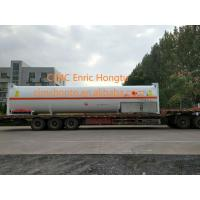 Buy cheap 18.9 tons 45.5m3 40' 40 feet cryogenic 40ft lng iso tank container from wholesalers