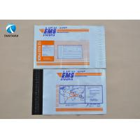 Buy cheap OEM DHL UPS EMS Plastic mailing envelopes , White poly mailers envelopes bags from wholesalers